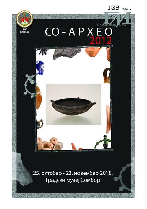 "Plakat izložbe ""SO–ARHEO 2012"""