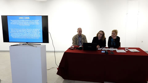 """Predavanje u okviru projekta """"Podizanje svesti o značaju  arheološkog nasleđa"""""""